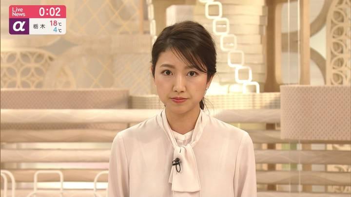 2020年03月12日三田友梨佳の画像18枚目