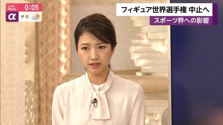 2020年03月12日三田友梨佳の画像20枚目