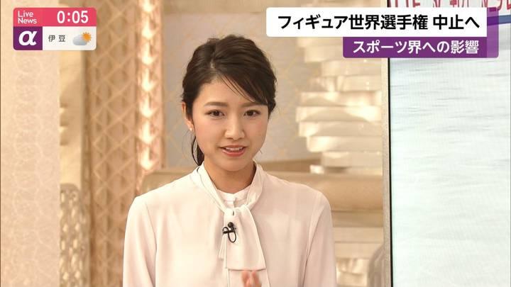 2020年03月12日三田友梨佳の画像22枚目