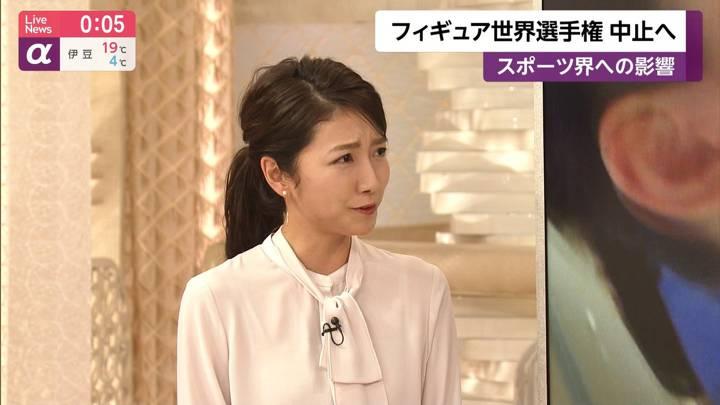 2020年03月12日三田友梨佳の画像23枚目