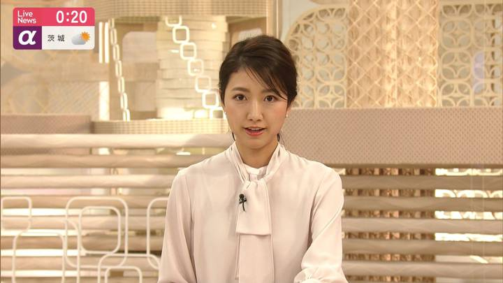 2020年03月12日三田友梨佳の画像25枚目