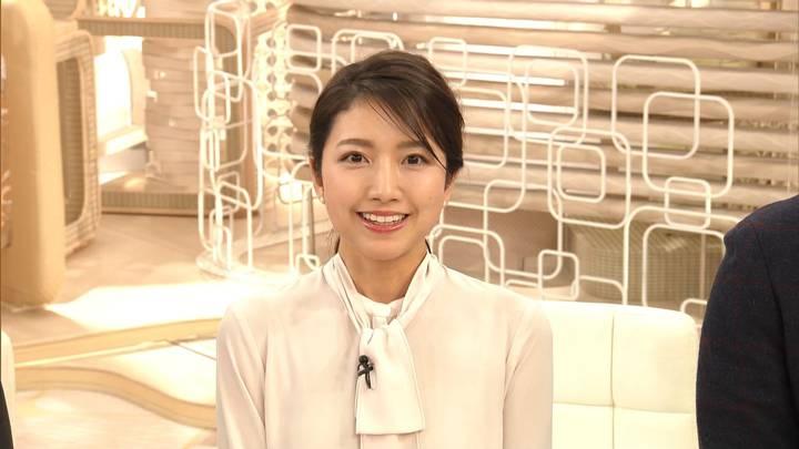 2020年03月12日三田友梨佳の画像29枚目