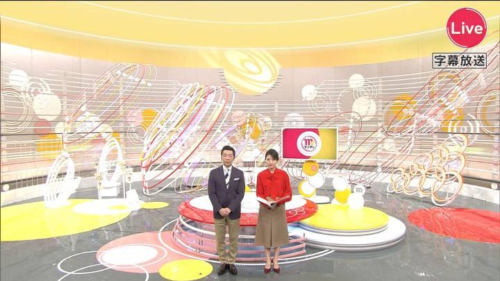 2020年03月15日三田友梨佳の画像04枚目