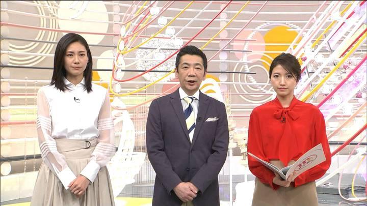 2020年03月15日三田友梨佳の画像07枚目