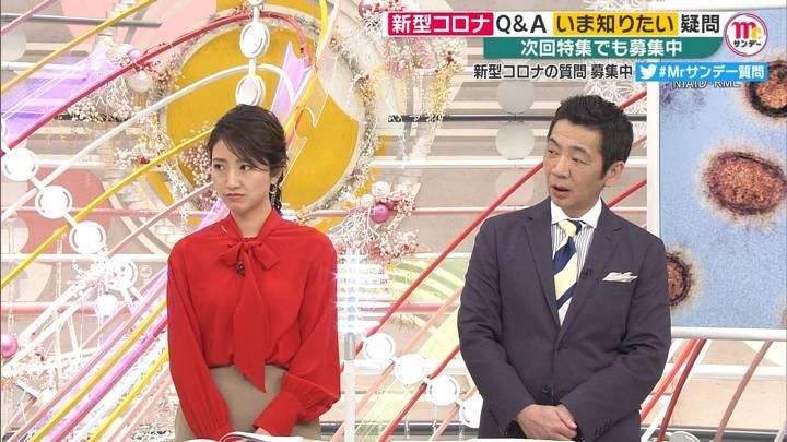 2020年03月15日三田友梨佳の画像10枚目