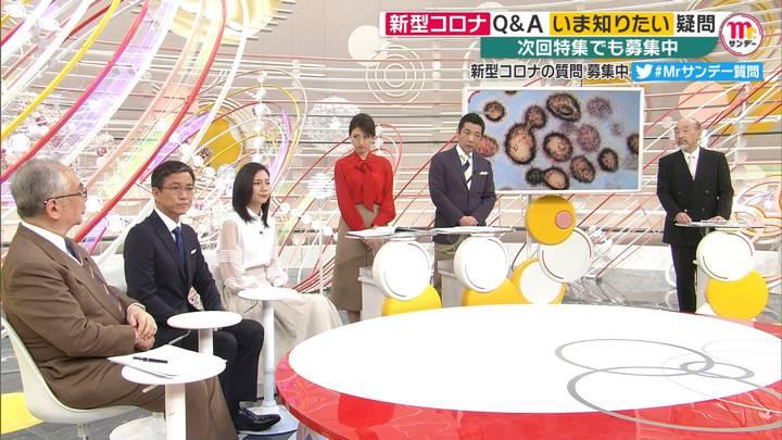 2020年03月15日三田友梨佳の画像11枚目