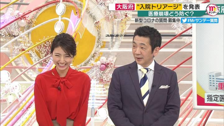 2020年03月15日三田友梨佳の画像13枚目