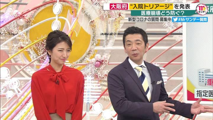 2020年03月15日三田友梨佳の画像14枚目