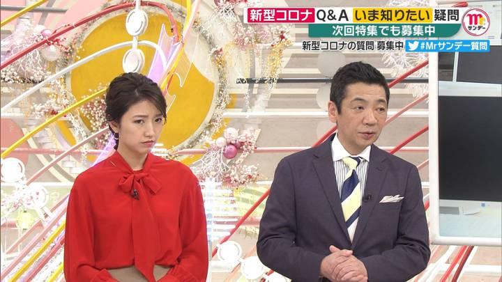 2020年03月15日三田友梨佳の画像16枚目