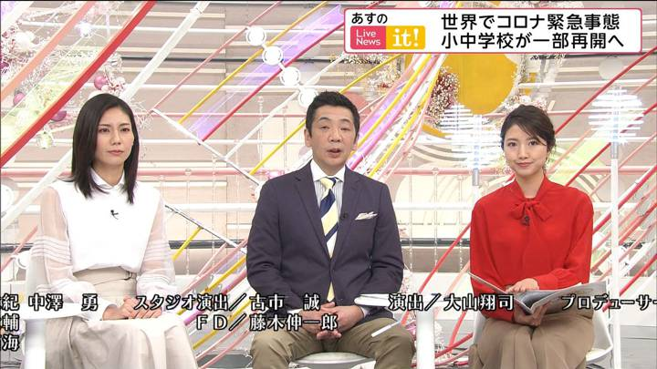 2020年03月15日三田友梨佳の画像25枚目