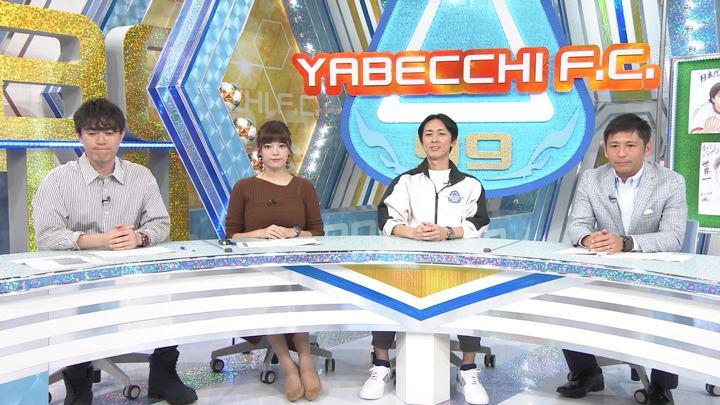 2019年10月20日三谷紬の画像01枚目