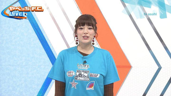 2019年10月20日三谷紬の画像07枚目