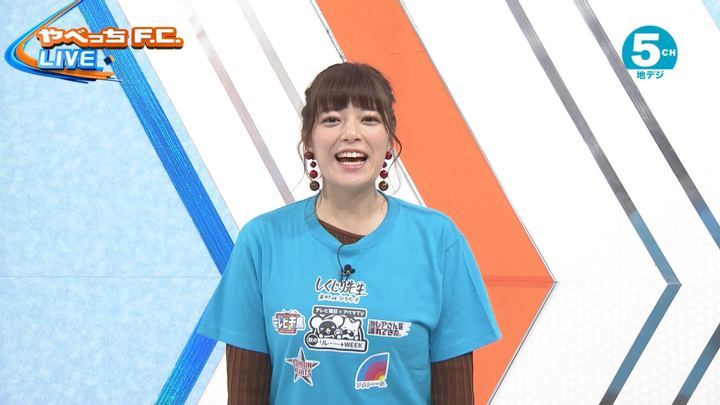 2019年10月20日三谷紬の画像08枚目