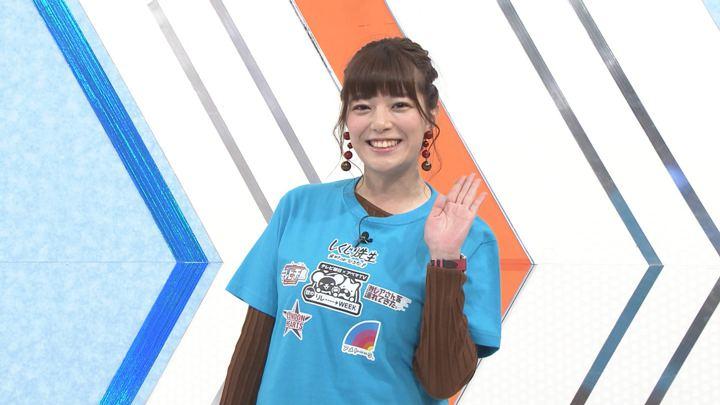 2019年10月20日三谷紬の画像11枚目