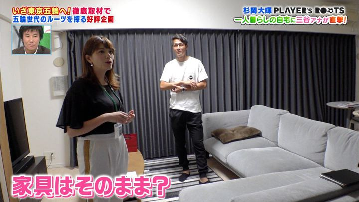 2019年10月27日三谷紬の画像06枚目