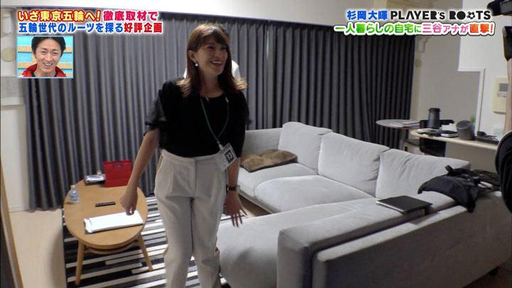 2019年10月27日三谷紬の画像09枚目