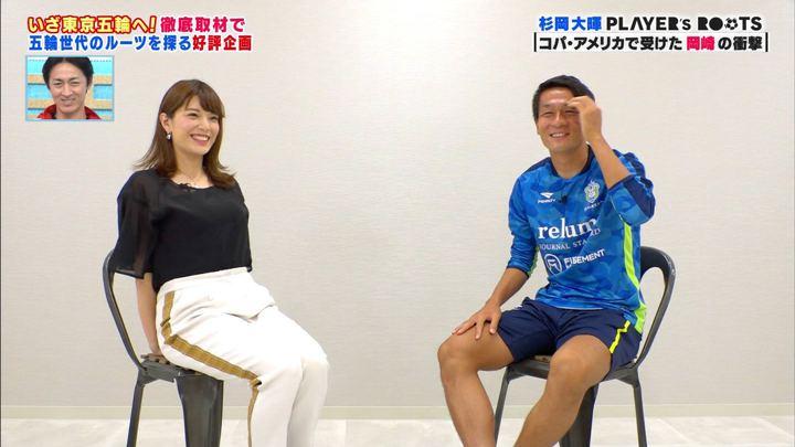 2019年10月27日三谷紬の画像17枚目