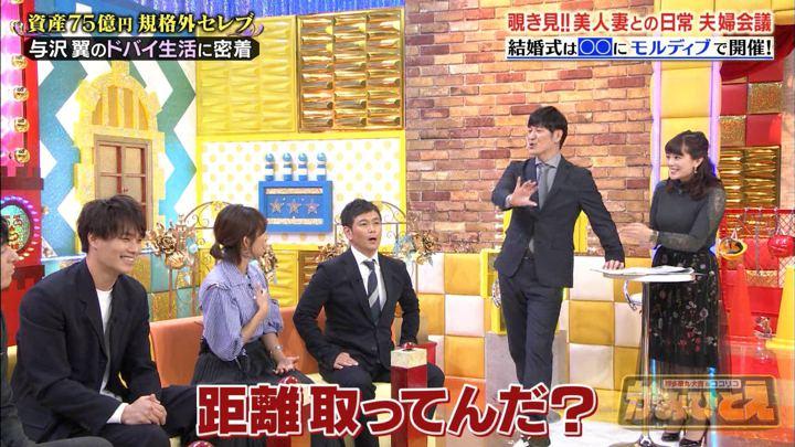 2019年10月28日三谷紬の画像04枚目