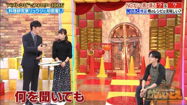2019年10月28日三谷紬の画像06枚目