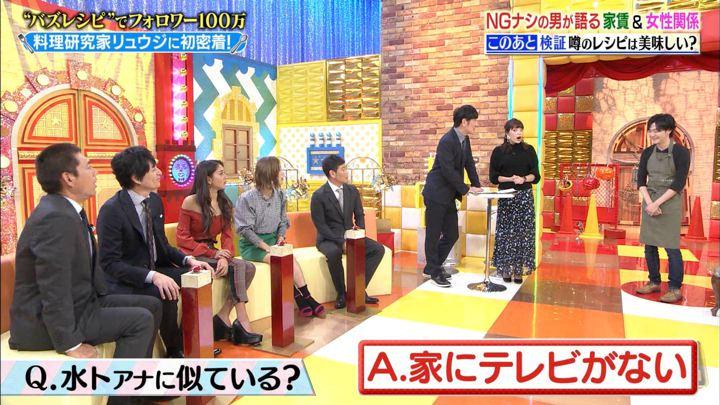 2019年10月28日三谷紬の画像08枚目