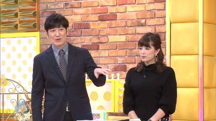 2019年10月28日三谷紬の画像09枚目
