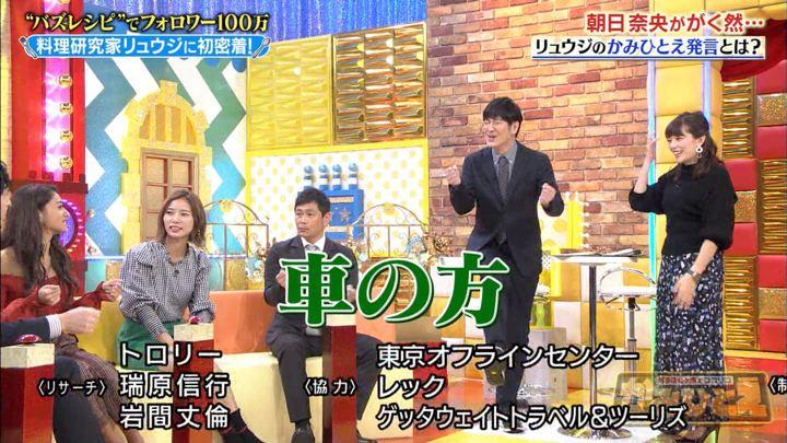 2019年10月28日三谷紬の画像12枚目
