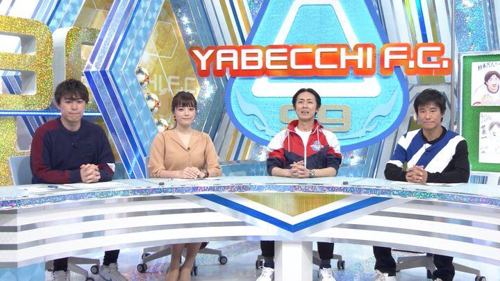 2019年11月10日三谷紬の画像01枚目