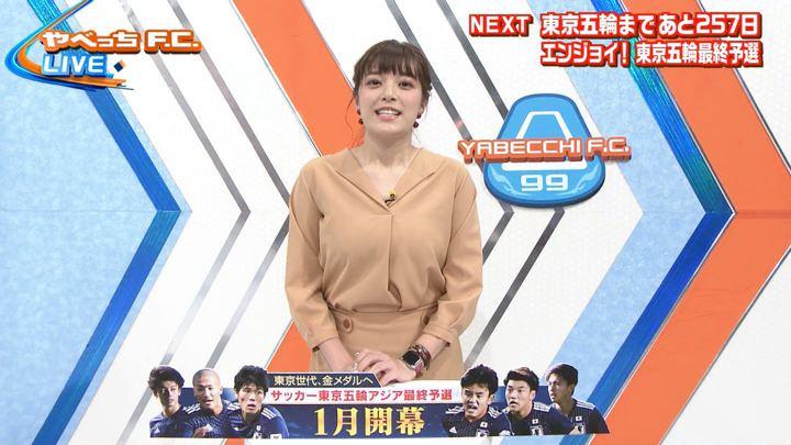 2019年11月10日三谷紬の画像03枚目