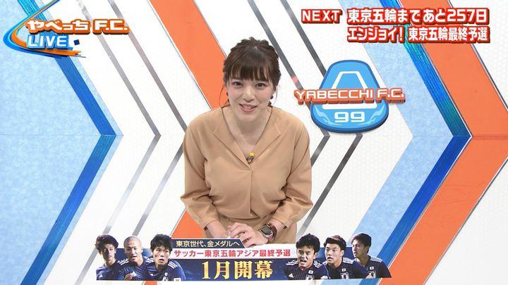 2019年11月10日三谷紬の画像04枚目
