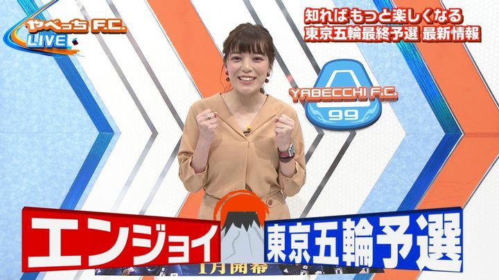 2019年11月10日三谷紬の画像06枚目