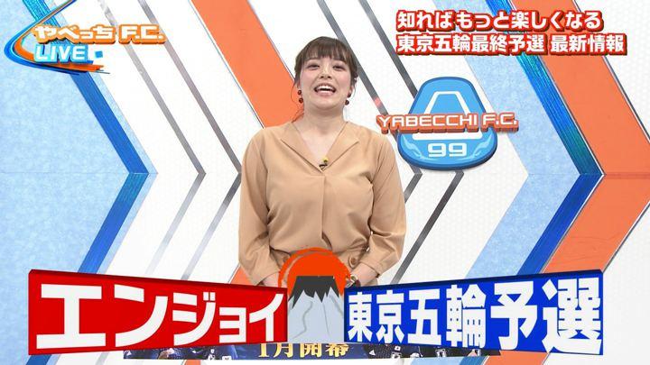 2019年11月10日三谷紬の画像08枚目