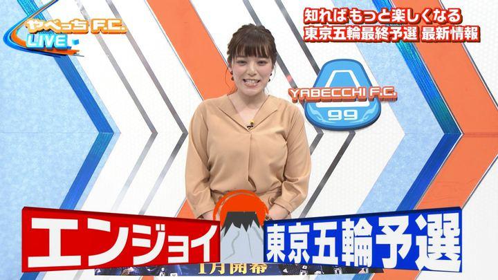 2019年11月10日三谷紬の画像09枚目