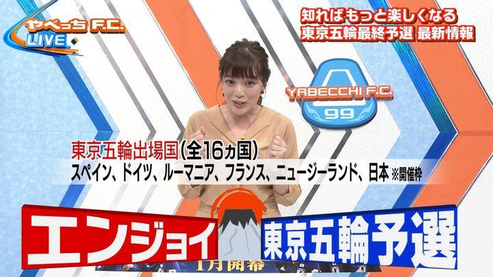 2019年11月10日三谷紬の画像10枚目