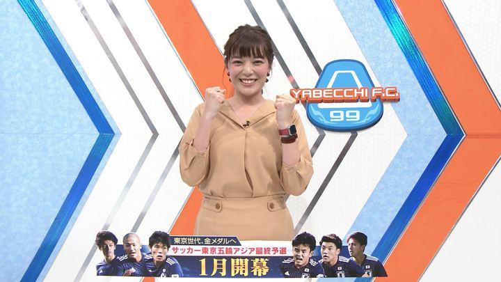 2019年11月10日三谷紬の画像13枚目