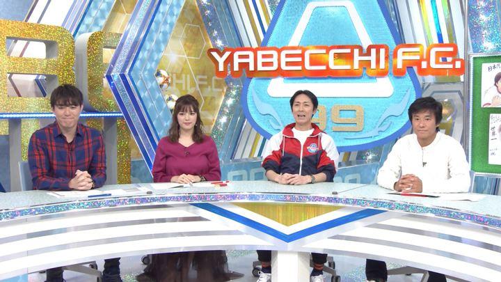 2019年11月24日三谷紬の画像01枚目