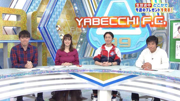 2019年11月24日三谷紬の画像02枚目