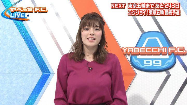2019年11月24日三谷紬の画像03枚目