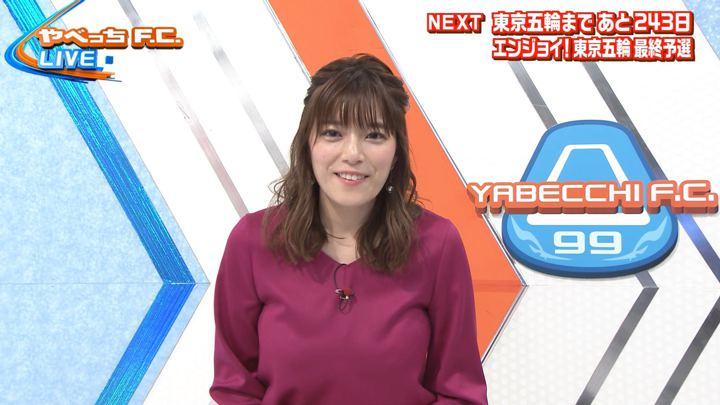 2019年11月24日三谷紬の画像04枚目