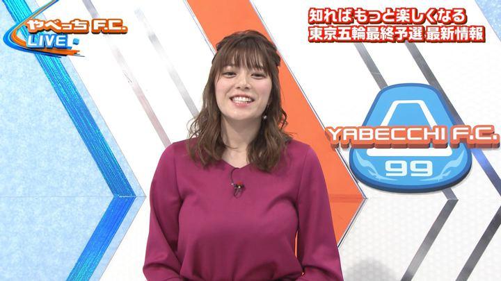 2019年11月24日三谷紬の画像05枚目