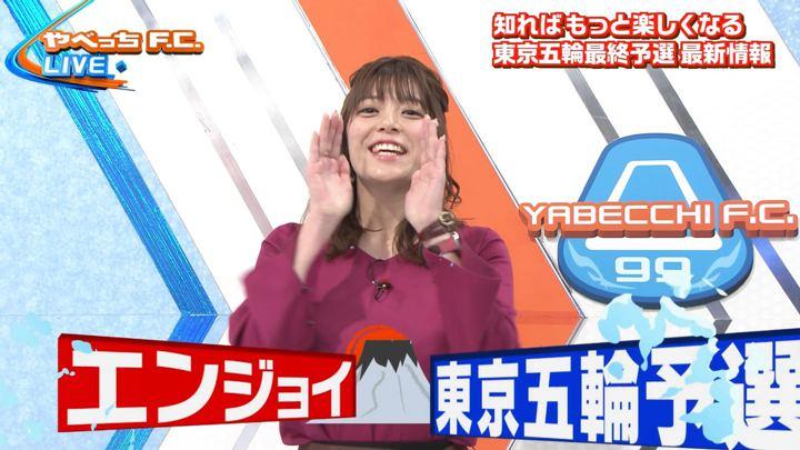 2019年11月24日三谷紬の画像06枚目