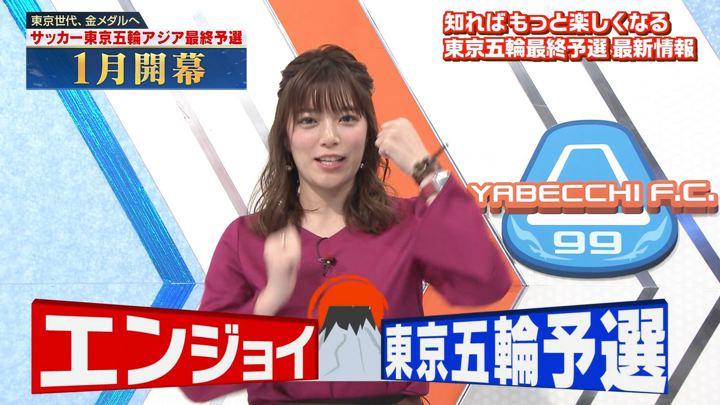 2019年11月24日三谷紬の画像07枚目