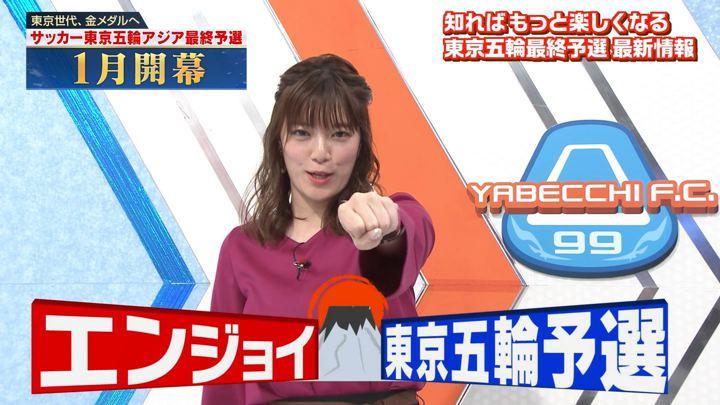 2019年11月24日三谷紬の画像08枚目