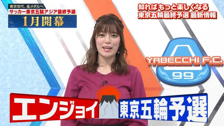 2019年11月24日三谷紬の画像09枚目