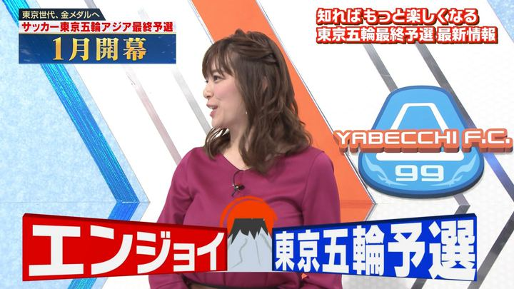 2019年11月24日三谷紬の画像10枚目