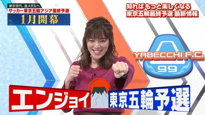 2019年11月24日三谷紬の画像11枚目