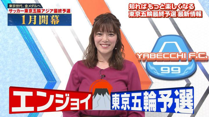 2019年11月24日三谷紬の画像12枚目