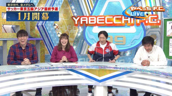 2019年11月24日三谷紬の画像14枚目