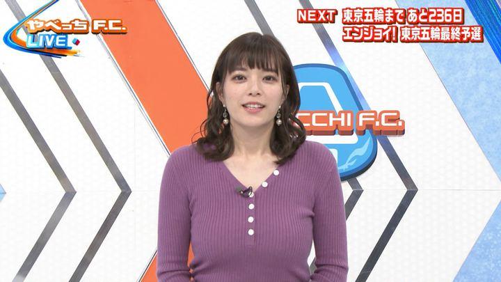 2019年12月01日三谷紬の画像03枚目