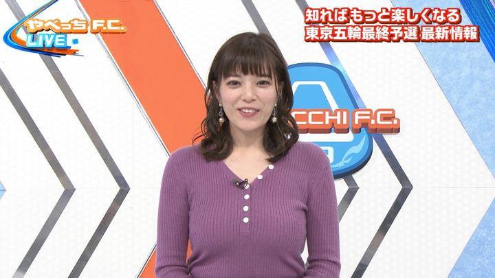 2019年12月01日三谷紬の画像05枚目