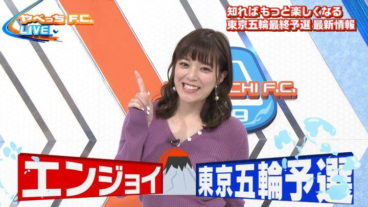 2019年12月01日三谷紬の画像06枚目